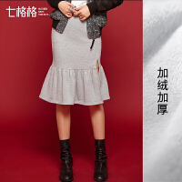 高腰半身裙女2018秋冬装季新款韩版百搭加绒时尚鱼尾包臀中长裙子
