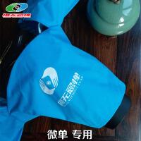相机防雨罩摄影配件遮雨衣防尘防沙罩防水套单反佳能富士微单 可背防雾(A7系列