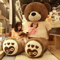 狗熊抱抱熊大熊毛绒玩具女特大号布娃娃泰迪熊猫公仔大号玩偶可爱