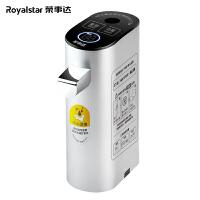 荣事达 电热水瓶即热式电水壶饮水机旅行便携式迷你家用小型电热烧水壶RS-JR16A