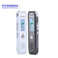 韩国现代录音笔HYM-4058;双核降噪,远距录音,无损音效;专业微型录音笔,学习/听课/会议/采访适用