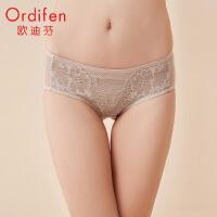欧迪芬女式内裤20女士低腰平角裤性感蕾丝网纱透气提臀内裤XP0601