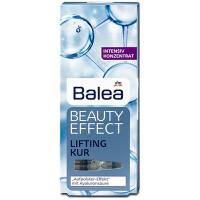 【当当海外购】德国进口 Balea芭乐雅 玻尿酸原液德国原装进口精华液安瓶 1ml*7支装 1盒