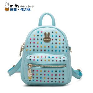Miffy米菲2017新款迷你小背包 韩版可爱多彩铆钉双肩包女包包潮趣 日韩风 糖果设计
