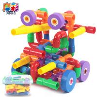 摩彩 管道积木 塑料拼插拼装水管幼儿宝宝3-6岁幼儿园拼装学习认知早教儿童玩具用品