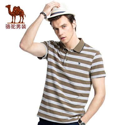 骆驼男装 夏季新品时尚男士翻领绣标商务条纹休闲短袖T恤衫男