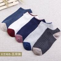 袜子男短袜薄款夏季棉袜男士运动隐形袜低帮条纹浅口船袜四季 均码