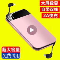 充电宝超薄迷你20000M手机毫安苹果X通用oppovivo华为便携冲移动电源小巧10000自