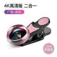 手机镜头广角鱼眼微距iPhone三合一摄像头苹果通用单反拍照附加镜8X长焦外置高清摄影相机神器