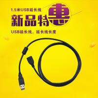 手�L板CTL472 672 671 6100影拓PRO PTH660�滴话� USB延�L� 0x0cm