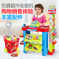 儿童过家家玩具套装仿真超市收银机收银台刷卡宝宝购物车带手推车