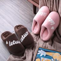 家居棉拖鞋女冬季厚底防滑居家用月子软底室内木地板毛毛拖鞋男冬