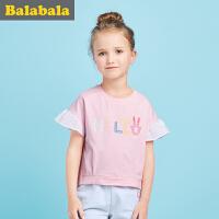巴拉巴拉童装女童打底衫半袖2017夏新款中大童儿童T恤女休闲