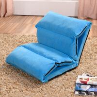 未蓝生活懒人沙发榻榻米加长版床上靠背椅单人地板折叠沙发椅飘窗阳台沙发