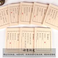 古风本子A5空白内页裸装本 手帐本文具中国风 笔记事本复古简约