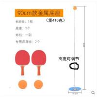儿童室内弹力软轴乒乓球训练器家用
