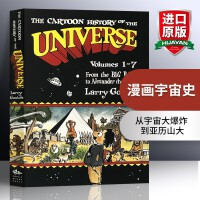 华研原版 漫画宇宙史 英文原版科普读物 The Cartoon History of the Universe 宇宙动