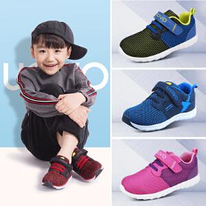 UOVO新款春秋透气儿童运动鞋中小童儿童鞋男童鞋女童鞋潮 布达拉