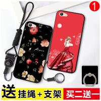 oppo a57手机壳硅胶女 oppoa57手机套男A57M保护套 a57t挂绳防摔彩绘软壳AD