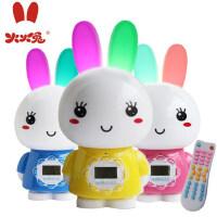 火火兔G7早教机故事机婴儿童玩具益智MP3播放器可充电下载