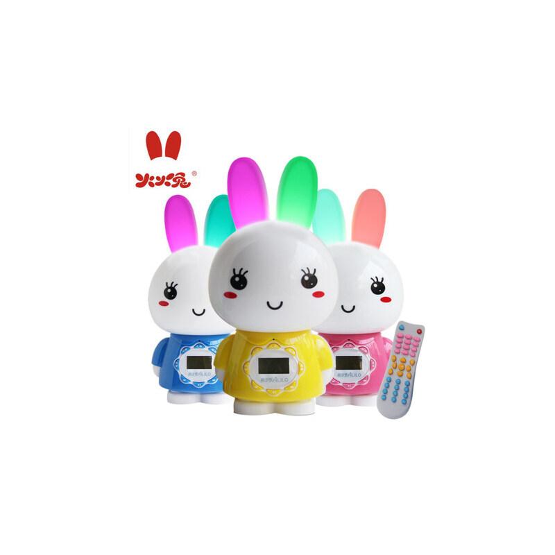 火火兔G7早教机故事机婴儿童玩具益智MP3播放器可充电下载高保真 遥控远程控制 独立头灯 内容丰富