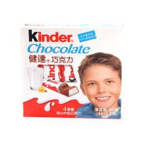 费列罗 Kinder 健达 牛奶夹心巧克力4条装 50克