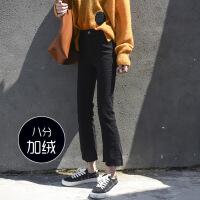 春秋高腰灰色加绒牛仔裤女chic微喇叭裤学生阔腿初恋裤女2018新款