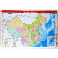 桌面速查-中国地图(完形填空版)(8开)-硬质纸张撕不烂送挂条