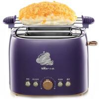 烤面包机 家用2片全自动多士炉双面土吐司机