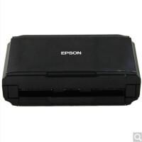 爱普生(EPSON)DS-510 A4彩色馈纸式双面高速扫描仪