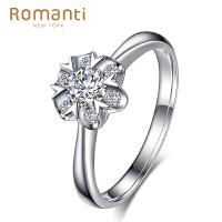 罗曼蒂珠宝 白18K金钻石戒指结婚钻戒求婚戒指钻石女戒需定制