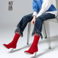 【每满200减100 多买多减】初语 迪士尼合作款冬季新款牛仔裤女 深色流苏喇叭裤女D8641815017