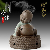 汝窑陶瓷沉香檀香炉 新款茶道香道创意薰香炉小僧敲木鱼香盒佛具