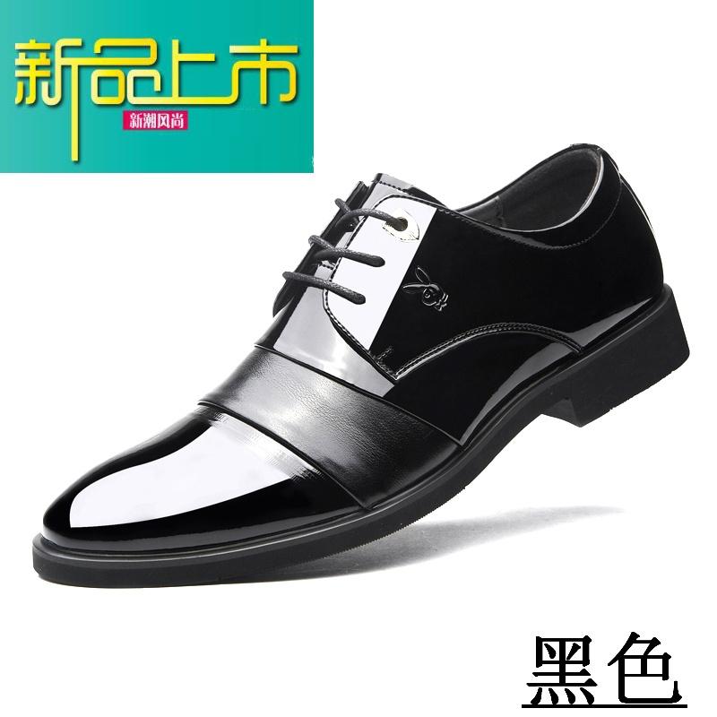 新品上市男鞋秋冬季皮鞋真皮商务正装男士内增高系带加绒皮鞋男青年婚鞋   新品上市,1件9.5折,2件9折