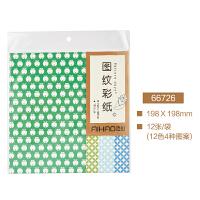 爱好 图文折纸198*198mm12张66726 图文彩纸图纹彩纸折叠纸彩色手工纸包装纸DIY折纸 当当自营
