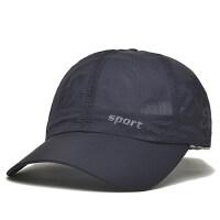 帽子男女士鸭舌帽户外遮阳帽防晒太阳帽棒球帽速干网帽运动帽