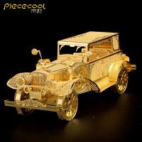 3D立体金属拼图手工金属拼装模型玩具创意礼物摆件 老爷车