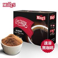 Mings 铭氏速溶黑咖啡20包 新鲜萃取无奶进口黑咖啡粉40g