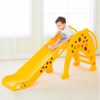 欧培 儿童室内滑梯家用宝宝滑滑梯玩具 长颈鹿款