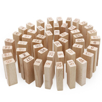 木丸子 叠叠高 木质积木层层叠大号数字拼搭亲子互动桌面游戏成人幼儿宝宝3岁以上儿童玩具用品