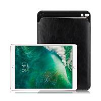 iPad Pro 9 7保护套苹果9.7英寸平板电脑轻薄内胆包直插皮带笔槽