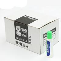 晨光 胶水 手工液体胶水 学生办公透明 白胶胶水 多款可选