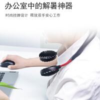 懒人运动挂脖风扇 便携式电风扇户外 USB充电器迷你小风扇
