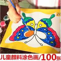 儿童涂鸦画水彩画颜料diy幼儿园水粉画彩绘画儿童画画套装涂色板