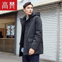 高梵羽绒服男中长款韩版加厚2018新款连帽休闲男士冬季外套黑色潮