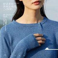 【满200减100上不封顶】AMII redefine2018秋冬新款纯棉打底衫长袖休闲圆领针织衫毛衣女