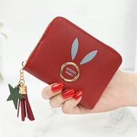 便携迷你零钱包硬币包新款兔子钱包短款韩版纯色大容量拉链零钱包女手腕手机包