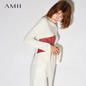 Amii[极简主义]2017秋装新款撞色印花开叉超长袖打底毛衣11774275