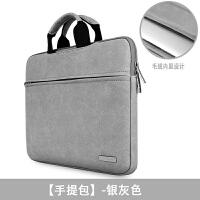 苹果电脑包macbookpro手提笔记本包女13.3寸air联想小新潮7000 14小米12.5戴尔