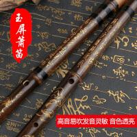 奇宝居 笛子初学乐器紫竹笛子乐器民族乐器专业演奏笛子